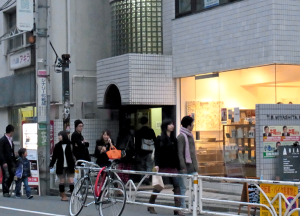 ofp_street