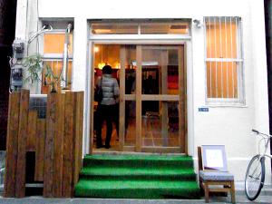 toco_entrance2