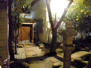 toco_garden