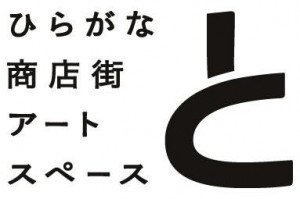 to_logo