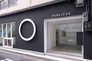 PUBLICUS入り口